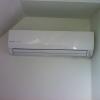 Watergekoelde condensor geplaatst